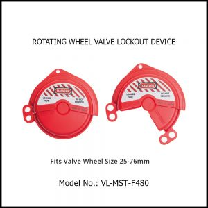 ROTATING WHEEL VALVE LOCKOUT DEVICES