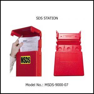 SDS STATION, DOCUMENT STORAGE BOX
