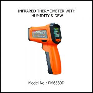 INFRARED THERMOMETER WITH HUMIDITY & DEW