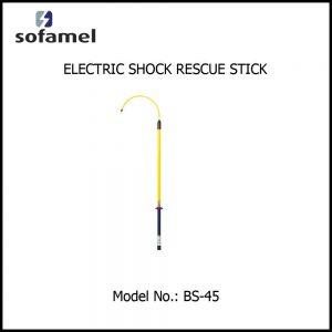 ELECTRIC SHOCK RESCUE STICKS