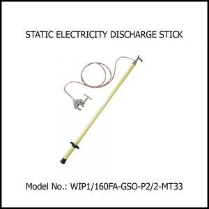 STATIC ELECTRICITY DISCHARGE EQUIPMENT