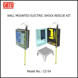 WALL MOUNTED ELECTRIC SHOCK RESCUE KIT
